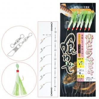 Taparine pentru pescuit marin Sabiki 02