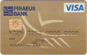 Card de credit Piraues Bank / First Bank - gonefishing.ro