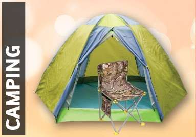 gonefishing.ro - Articole pentru camping